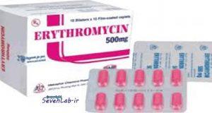 اريترومايسين | ERYTHROMYCIN
