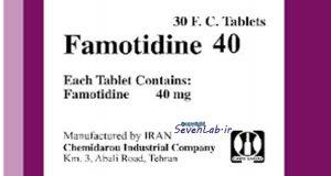 فاموتيدين | FAMOTIDINE